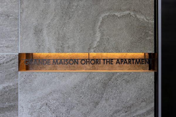 GRANDMAISON OHORI THE APARTMENT